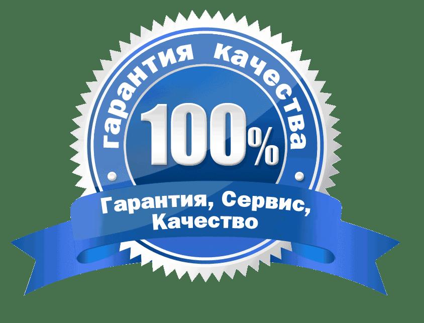 Описание: http://stokmobile.ru/uploads/posts/2014-12/1419005952_png.png